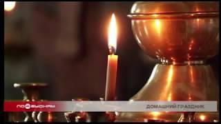 Представители православной церкви призывают верующих отпраздновать Пасху дома