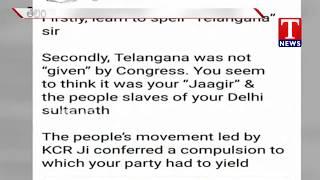 Minister KTR Strong Counter To Digvijay Singh  live Telugu