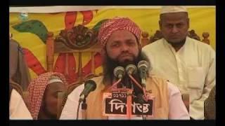 Hazrat Mawlana Abdur Rahim Islamabadi