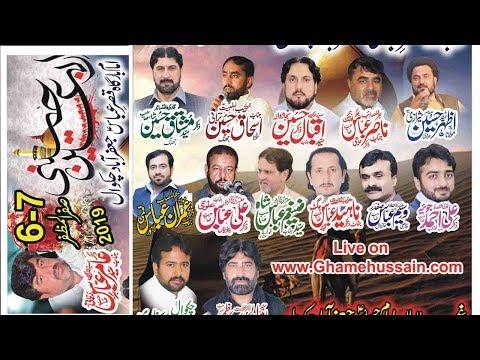 Live Majlis ......... 7 Saffar 2019............Imambargah Jaffrabad Chakwal