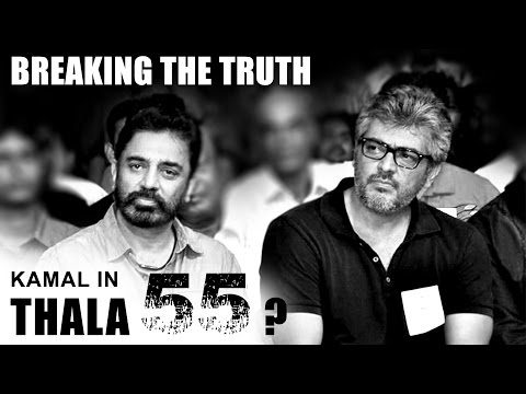 Breaking The Truth - Kamal In   Thala 55 ? - Bw Video Book video