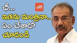 ఛీ.. ఇతను మంత్రినా.. ఏం చేశాడో చూడండి | Kerala Minister AK Saseendran Controversy