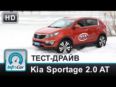 - KIA Sportage ( )  InfoCar.ua