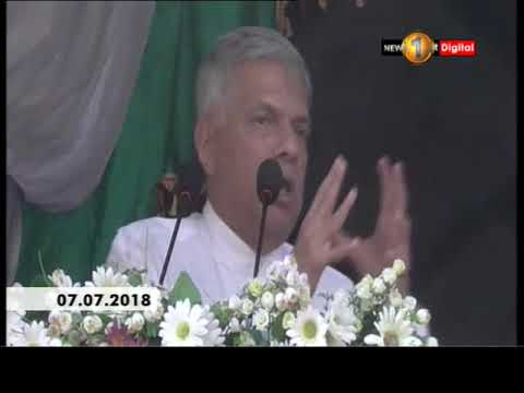 ranil gota and the r|eng