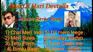 All Time Hit Latest Uttarakhandi Kumaoni MP3 Songs 2017 18 | New Kumaoni Song,Hari Devtalla