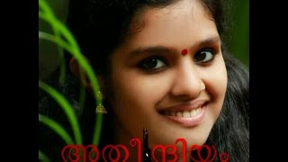 ATHEENDRIYAM: The LOVE Beyond Senses: Malayalam Short Film: with English Subtitles.