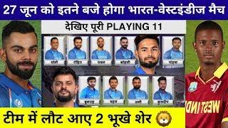 देखिये,अब वेस्ट इंडीज की टीम को ज़िंदा गाड़ने के लिए Kohli ने टीम मे करे 2 खतरनाक बदलाव,बनाई मजबूत टीम