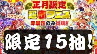 《正月限定15抽》地上最強坑錢GAME【クラフィ CRASH FEVER】