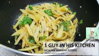 Sichuan Vinegar Potatoes