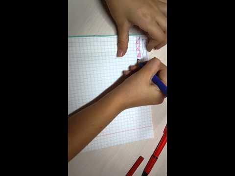 Видео как нарисовать схему слова