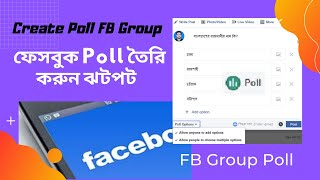 How To Create Poll In a Facebook Group