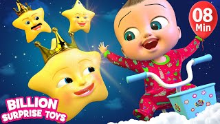 Twinkle Twinkle Little Star | + More Kids Songs | Billion Surprise Toys