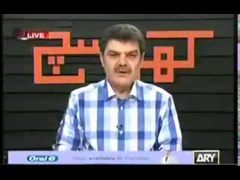 What Quran Says About Saudi Khadim e Harmain Sharifain