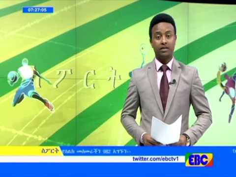 Latest Ethiopian Sport News - EBC Novermber 21, 2016