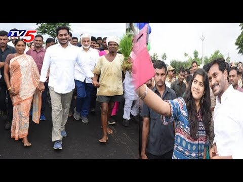 YS Jagan Praja Sankalpa Yatra in Vizag | #JaganPadayatra | TV5 News