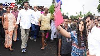 YS Jagan Praja Sankalpa Yatra in Vizag | #JaganPadayatra
