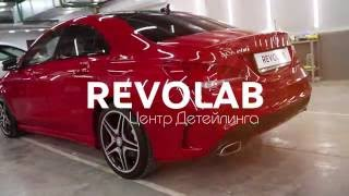 Mercedes-Benz CLA detailing by Revolab