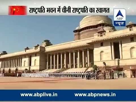 Chinese President Xi Jinping accorded guard of honour at Rashtrapati Bhavan