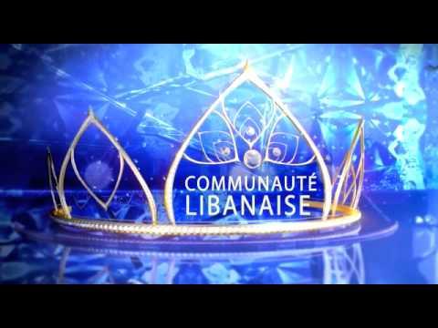 """RADIO BLM * MISS LEBANESE COMMUNITY CÔTE D IVOIRE"""""""