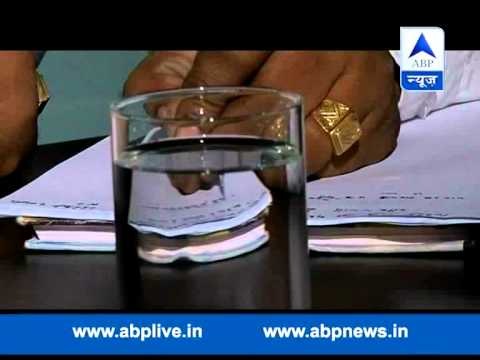 ABP News special l How Pradeep Barman hide his Swiss Bank account ?