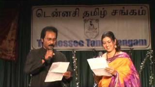 Actress Jaishree and Ainkaran - Pottu Vachcha maligai mottu - Manvasanai