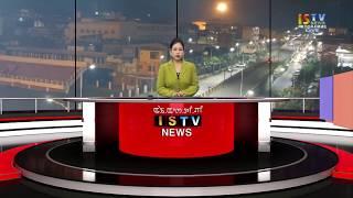 9 PM MANIPURI NEWS 21st JULY 2018 / LIVE