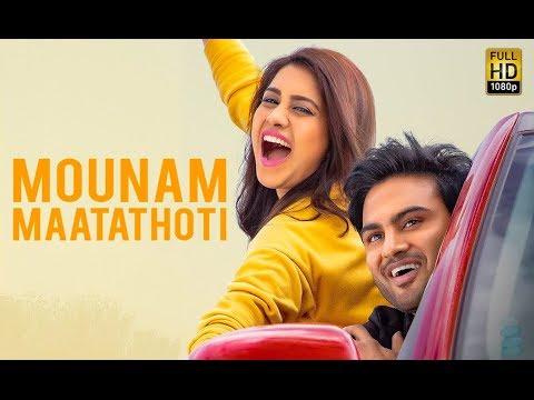 Nannu Dochukunduvate - Mounam Maatathoti Song Promo | Sudheer Babu | B. Ajaneesh Loknath, RS Naidu