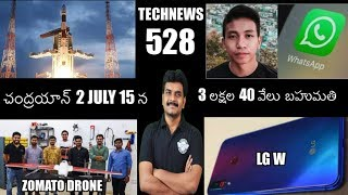 Technews 528 BOSE Frames,Pixel 4 Official,LG W Live,Zomato Drone Delivery,Chandrayaan 2,Huawei os