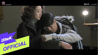 Download [MV] Jin hyuk (진혁) _ the sound of hearbeat (심장소리) (황홀한 이웃 OST Part 1) Mp3/Mp4