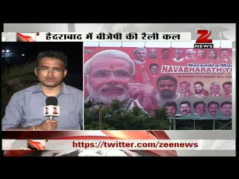 Zee News:Narendra Modi to start BJP's election campaign with youth rally in Hyderabad on August 11