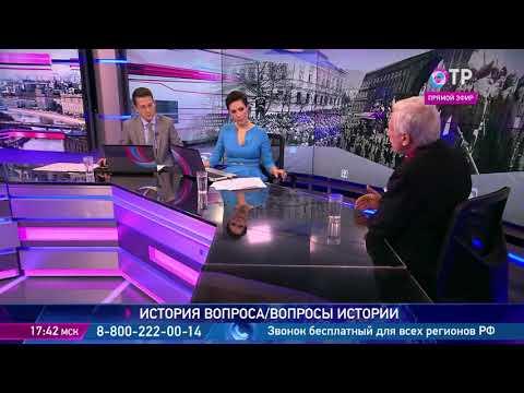 Леонид Млечин: Самое страшное, когда люди хотят вернуться в прошлое своей страны