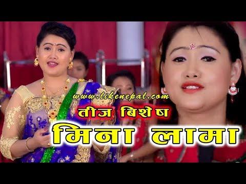 लामा कि छोरी भएर पछि परे - Mina Lama । Teej Song । Teej Special Show
