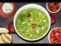 Palak Khichdi Video Recipe Hindi| Spinach Rice Lentil Stew | Bhavna's Kitchen