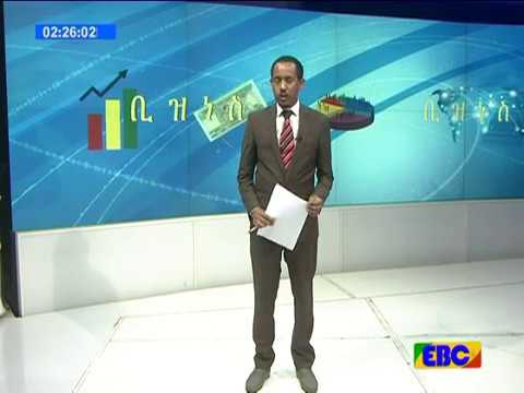 Business News EBC August 04 2017