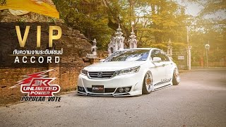 Honda Accord VIP กับความงามระดับแชมป์ Popular Vote BY BoxzaRacing