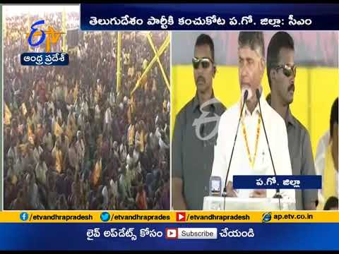 Polavaram Project Will be Dedicate to Nation, After Complete | CM Chandrababu
