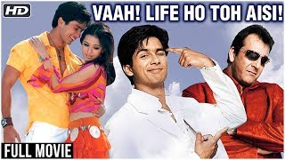Vaah Life Ho Toh Aisi Full Hindi Movie | Shahid Kapoor, Amrita Rao, Sanjay Dutt | Comedy Hindi Movie