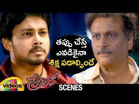 Tanish Gets Proofs about Villain | Premika Telugu Movie Scenes | Shruti Yugal | Mango Videos