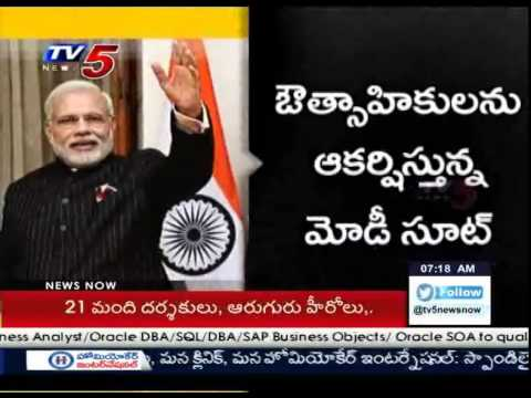 Huge Price For Modi Suit | Auctioned For Ganga Mission : TV5 News Photo Image Pic