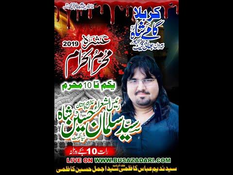 Zakir Syed Salman Shah Ashra Muharram 1st Majlis E Aza 2019 Karbala Game Shah Lahore