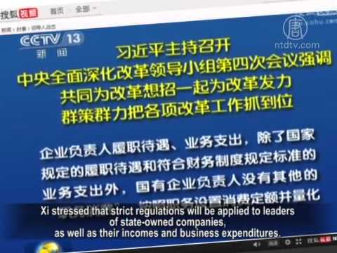 Xi Jinping Moves Anti-corruption Campaign To State-owned Enterprises