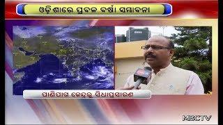 "Cyclone ""Phethai"" To Trigger Rains In South Odisha: IMD"