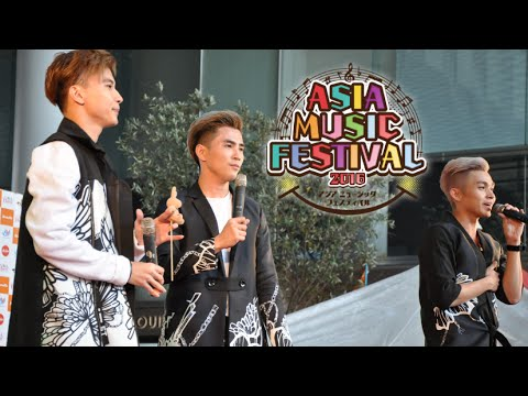 【AMF2016】[365DaBand] official video ASIA MUSIC FESTIVAL 2016 in Hamamatsu
