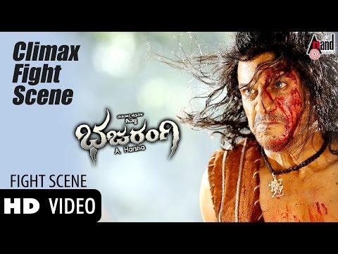 Bajarangi| Climax Fight Scene | Shivraj Kumar in 6 Packs | Aindrita Ray | New Kannada