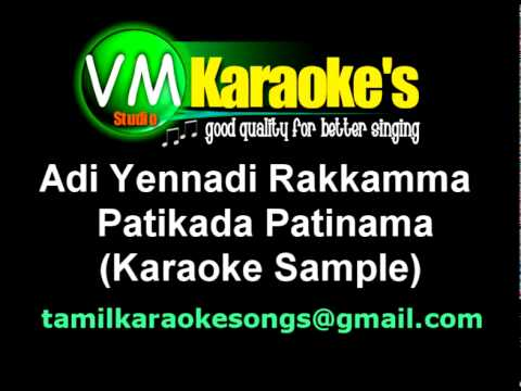Adi Yennadi Rakkamma (Karaoke Sample)