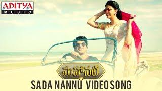 Sada Nannu Audio Song Mahanati Songs Keerthy Suresh Dulquer Samantha Vijay Devarakonda