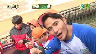 冠軍任務 第100集 六福 冠軍OX王 (阿BEN、小CALL、鋇鋇、孫國豪、小甜甜、謝京穎)