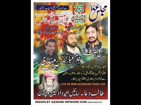 Live Majlis Aza dhOK shiyan 23 RamzaN  Japan road islamabad 2019