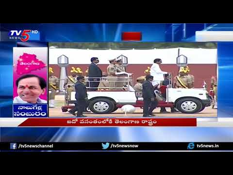 Telangana Police Parade | Telangana Formation Day Celebrations 2018 | TV5 News