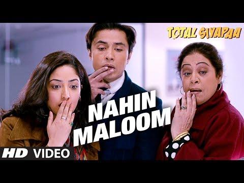 Total Siyapaa Nahin Maloom  Song  Ali Zafar, Yaami Gautam